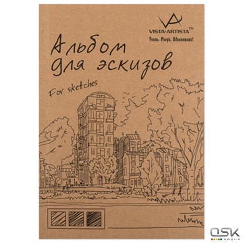 Альбом для эскизов (скетчбук), тонированная бумага 210х297мм, 150г/м, 30л, VISTA-ARTISTA, шк51843