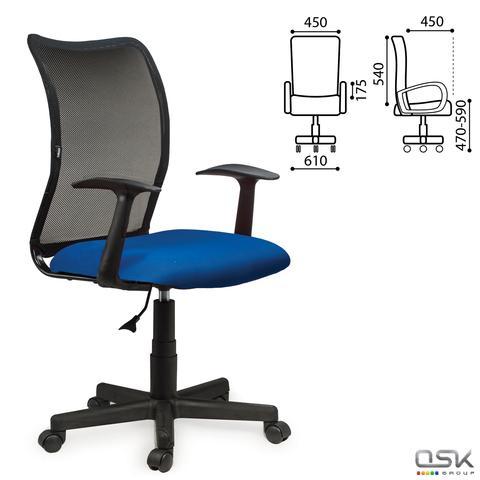 Кресло BRABIX Spring MG-307, с подлокотниками, комбинир. синее/черное, ткань TW, 531404