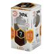 Лампа светодиодная ЭРА,7(60)Вт, цоколь E14, шар,тепл. бел., 30000ч, LED smdP45-7w-827-E14
