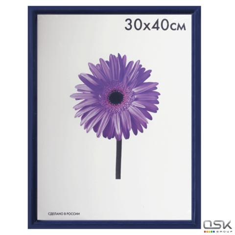 """Рамка премиум 30*40см, пластик, багет 13 мм, """"Maria"""", синяя, 5052-15-0004"""