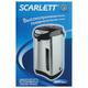 Термопот SCARLETT SC-ET10D01, 3,5л, 750Вт, 1 темп.режим, ручной насос, нерж.сталь, белый/серебристый
