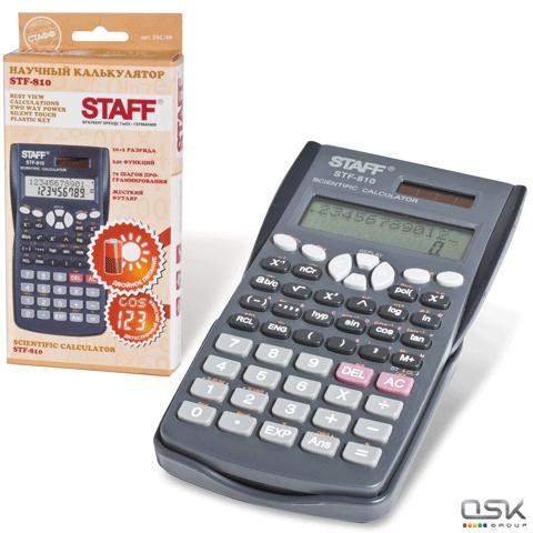 Калькулятор STAFF инженерный STF-810, 240 функций, 10+2 разрядов, двойное питание, 181х85мм, 250280