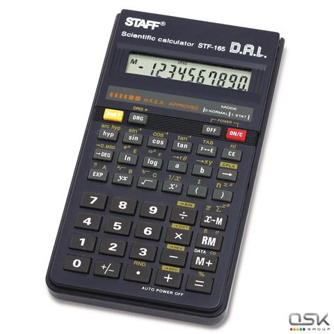 Калькулятор STAFF инженерный STF-165, 128 функций, 10 разрядов, 143х78мм, 250122
