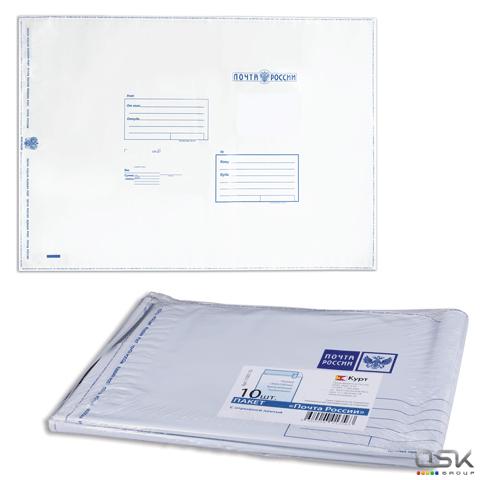 """Конверт-пакеты полиэтилен (360х500мм) до 500 лист, """"Куда-Кому"""", отрыв.полоса КОМПЛЕКТ 10шт, 11007.10"""