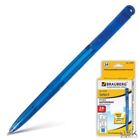 Ручка шариковая автомат. BRAUBERG Dialog, СИНЯЯ, корпус тониров. синий, 0,7мм, линия 0,35мм, 141509