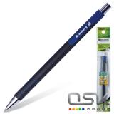 Ручка шариковая автомат. BRAUBERG Capital+, СИНЯЯ, soft-touch, 0,7мм, линия 0,35мм, подвес, 141302
